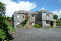 4 bed Barn Conversion in Superb Detached Barn...