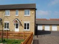 3 bed End of Terrace home in Brookfield Way...