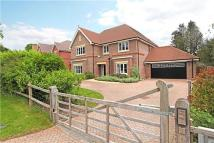 5 bed Detached house for sale in Dodsley Grove...