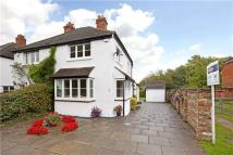 semi detached property for sale in Pound Farm Cottages...