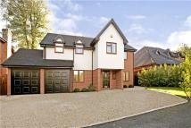 4 bed Detached home for sale in Holmes Close...