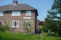 2 bed semi detached house to rent in Spa View Terrace...