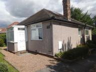 Detached Bungalow in Brook Lane, Hackenthorpe