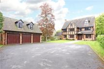 5 bedroom Detached home for sale in Woodchester Park...