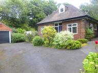 Bungalow for sale in Archway Road, Huyton...