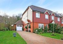 4 bed semi detached house for sale in Woodlands Close, Dorking...