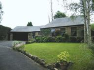 4 bed Detached Bungalow in COUNTY DURHAM...