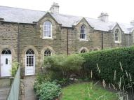 COUNTY DURHAM Terraced house for sale