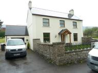 Pentwyn Cottage for sale