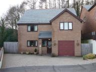 4 bedroom Detached house for sale in Pine Gardens, Tranch...
