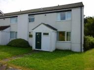 3 bed End of Terrace house to rent in Essex Close...