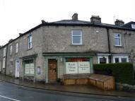property for sale in Reeth Village Stores, Reeth, North Yorkshire