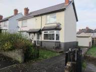 2 bed semi detached property in Highmead Road, Cardiff