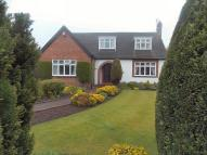 Detached property for sale in Cleadon