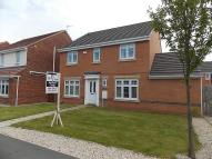 4 bedroom Detached home for sale in Boldon Colliery