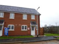 3 bedroom house in Tawny Lane, Desborough...