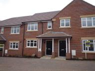 2 bedroom home to rent in Tresham Close, Kettering...