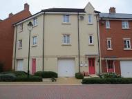 2 bed Flat in Steeple View