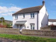 End of Terrace house for sale in SEATON, Devon