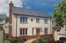 new home for sale in Tiverton