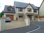 7 bedroom Detached property in Old Road