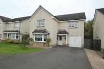 property for sale in Delph Wynd, Alloa