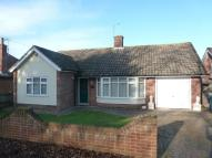 3 bedroom Detached Bungalow for sale in Lowestoft Road...