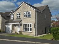 5 bedroom Detached home in 48 Briarigg, Kendal...