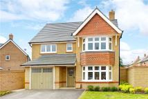 4 bedroom Detached house in Harpers Brook, Towcester...