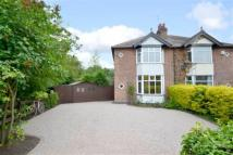 semi detached property in Loughborough Road, Bunny...
