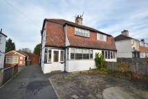 3 bedroom semi detached house to rent in Stainbeck Lane...