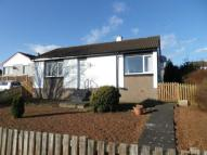 2 bedroom Bungalow for sale in Silverhill Place, Gretna...