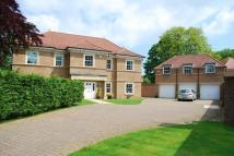 5 bed Detached property for sale in 2, Cherry Tree Close...