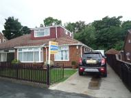 5 bed house in Woodley Grove, Ormesby...