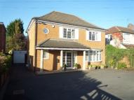4 bed property for sale in Gunnergate Lane...