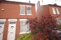 End of Terrace home in Huncote Road, Narborough...