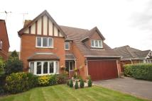 Detached home for sale in Copt Oak Road...