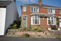 2 bed semi detached house for sale in Cheney End, Huncote...