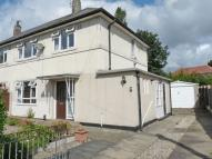 semi detached house in Raynel Gardens, Adel...