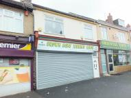 Commercial Property for sale in St Annes
