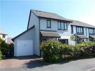 Town House in Conwy, LL32