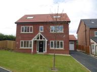 new home for sale in Glan Conwy...