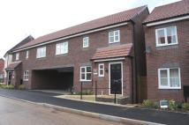 Girton Way Link Detached House to rent