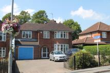 4 bed Detached house for sale in Nottingham Road...