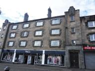 2 bedroom Flat to rent in Houston Square, Johnstone