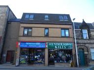 1 bed Flat to rent in Collier Street, Johnstone