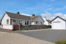Sandy Lane Detached Bungalow for sale