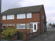 2 bed Flat to rent in Junction Rd., Ashford...