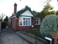 Detached Bungalow for sale in Belmont Road...
