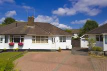 Semi-Detached Bungalow in Byron Close, Pound Hill...